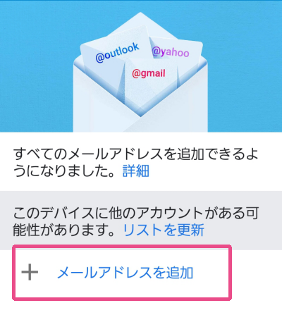 Web メール ぷらら 「Webメール」と「メールソフト」の違い|問い合わせ管理ではどちらを利用すべきか?|問い合わせ管理システム「メールディーラー」