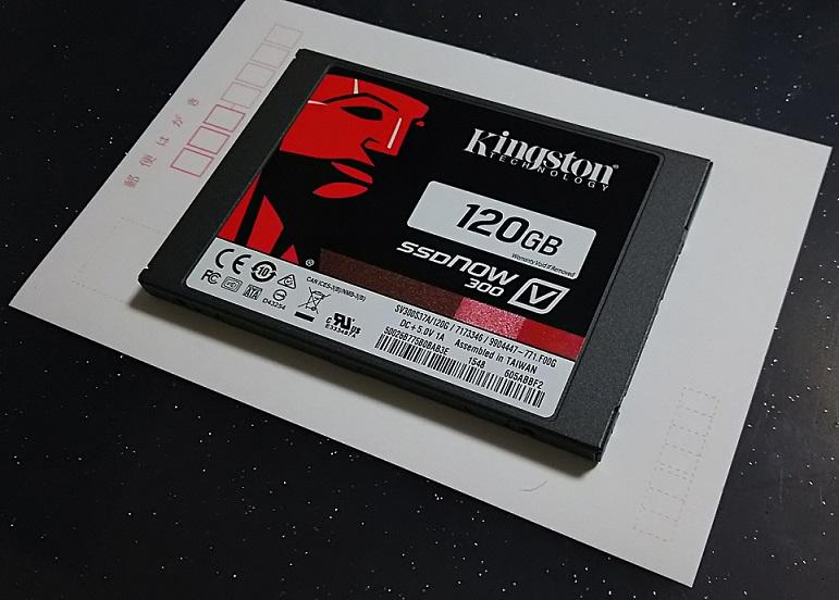 キングストン_SSDNow_V300 Series_120GB_MLC(7mm → 9.5mm変換アダプタ付属)_SV300S37A/120G