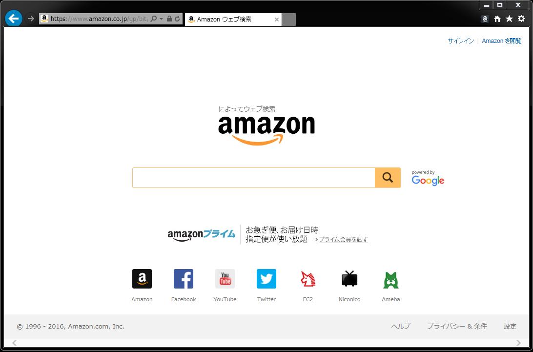 amazonによってウェブ検索